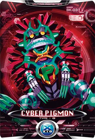 File:Ultraman X Cyber Pigmon Card.png