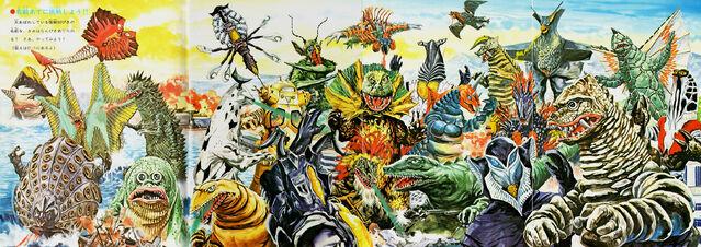 File:Ultra monster 2 large.jpg