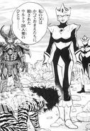 Aura (Ultraman Mebius Gaiden-Armored Darkness, The Jackal Legion Revenge!)