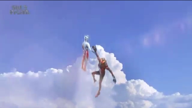 File:While flying too high,there are sky inside Zero's body.jpg
