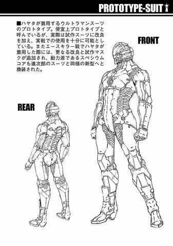 File:Prototype Suit Manga.jpg