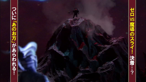 File:Armored Darkness in front Zero.jpg