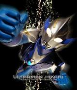 Hikari rise up
