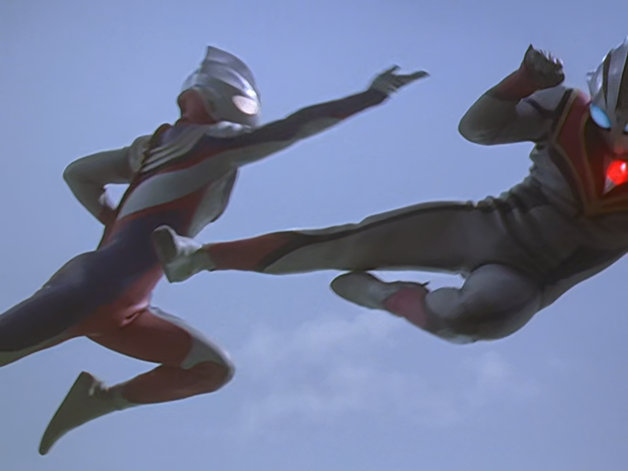 File:Ultra Brain Chop vs Evil Kick.png