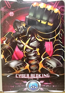 Ultraman X Cyber Red King Card