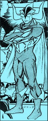 File:Ultraman Ken's Brother.jpg