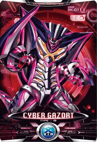 File:Ultraman X Cyber Gazort Card.PNG