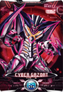 Ultraman X Cyber Gazort Card
