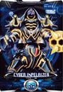 Ultraman X Cyber Inpelaizer Card