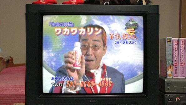 File:Yamada.jpg