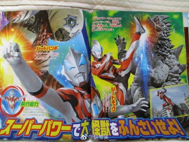 File:Japanese Magazine thingn.jpg