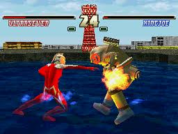 File:Ultra Seven Vs King Joe.jpg