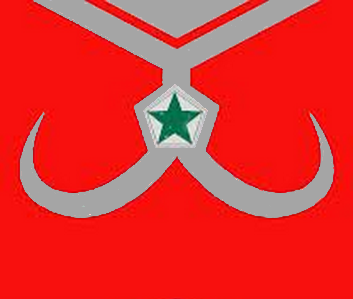 File:Icon-theum.png