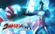 Ultraman ginga wallpaper 1 by nac129-d64iam8