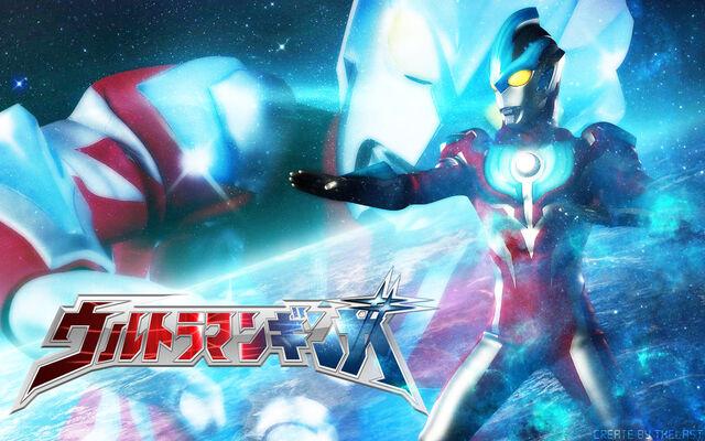 File:Ultraman ginga wallpaper 1 by nac129-d64iam8.jpg