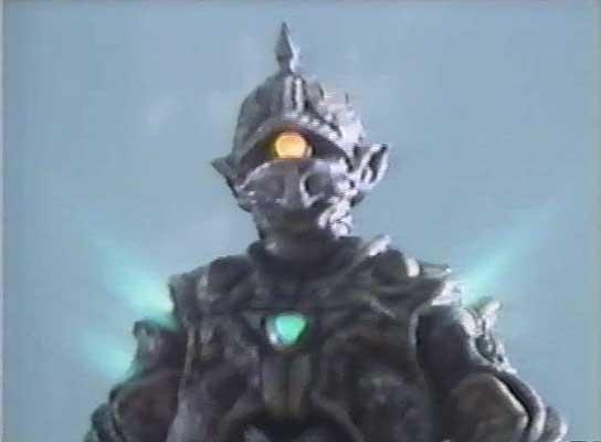 File:Apatee shifts armor.jpg