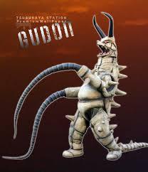 File:GUDON-4.jpg