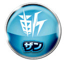 File:Icon zan.png
