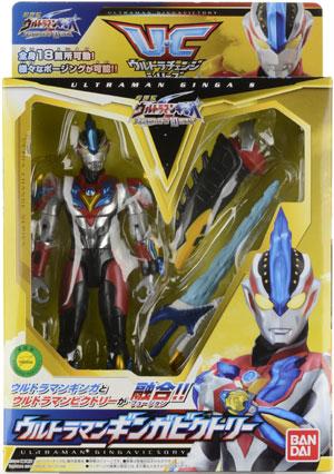 File:UCS-Ultraman-Ginga-Victory-packaging.jpg