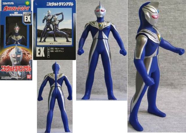 File:Imitation Ultraman Agul toys.jpg