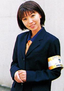 Reiko Yoshi II