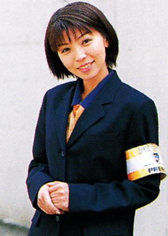 File:Reiko Yoshi II.png