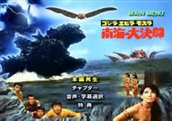 File:11 sea monster.jpg