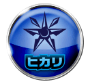 File:Icon hikari.png