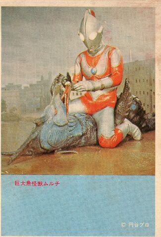 File:Muruchi-Megazine.jpg