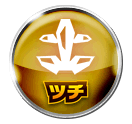 File:Icon tuti.png