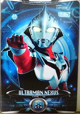 File:Ultraman X Ultraman Nexus Card.png