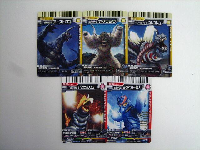 File:Daikaiju card.jpeg