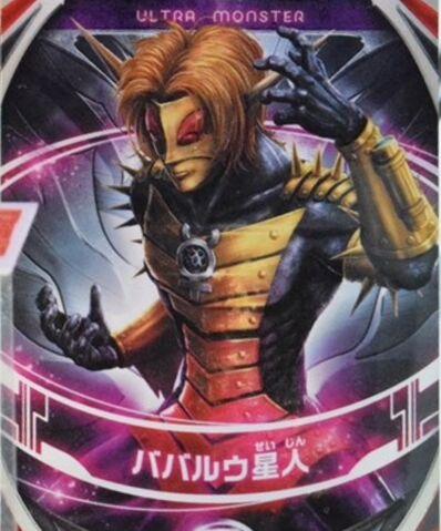 File:Alien Babarue Kaiju Card.jpeg