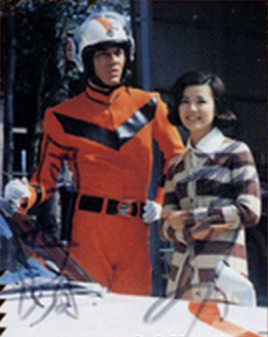 File:Aki & Hideki.png