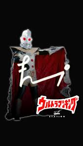 File:Ultraman-King 2.jpg