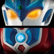 SWOFS Ultraman Ginga Strium 3