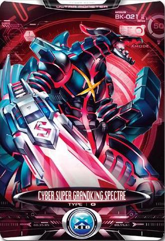 File:Ultraman X Cyber Super Grand King Spectre Card.png