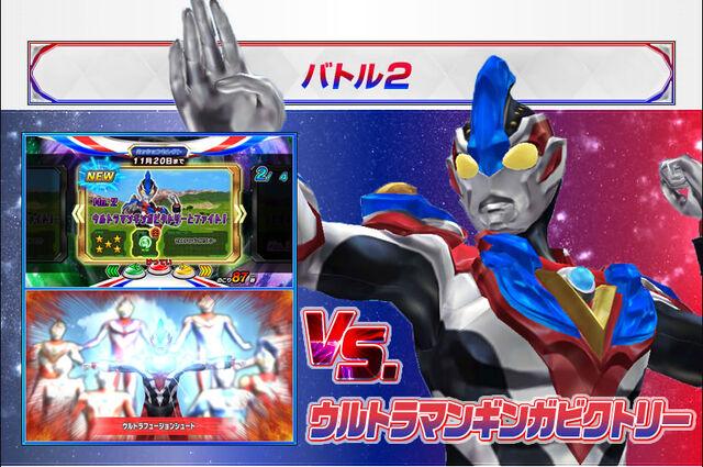 File:Img battle 02 (1).jpg