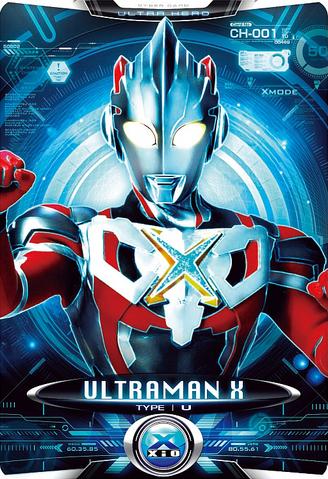 File:Ultraman X Ultraman X Card Alternate Cover.PNG