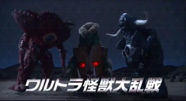 File:Gan-Q, Mochiron, and Alien Akumania.PNG