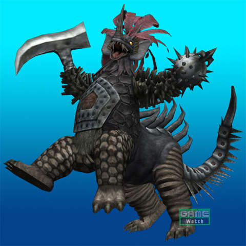 File:Tyrant EX.png