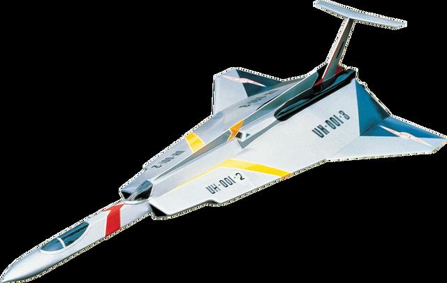 File:Ultra Hawk No.01.png