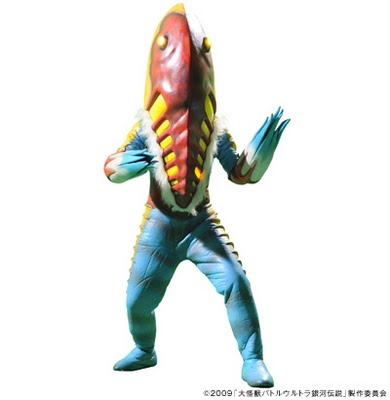 File:Alien Metron Legends pic.png