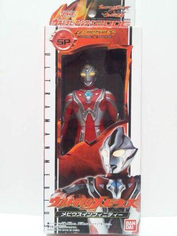 File:UHS2006-Ultraman-Mebius-Mebius-Infinity-packaging.jpg