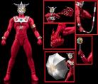 Ultra Act Ultraman Leo