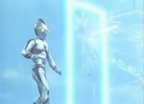 File:Ultraman80ForceField.png