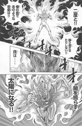 File:Taro Dynamite Manga.jpg