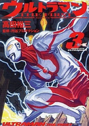 Ultraman THE FIRST cover 3