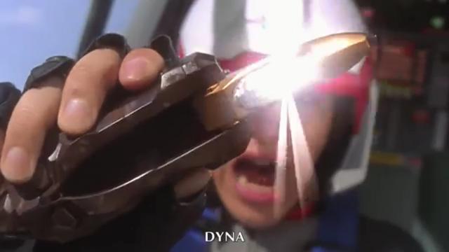 File:Asuka henshin and shouts DYNA.png