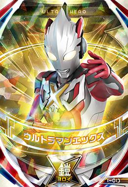 File:Ultraman X Card.png
